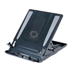 LapLift, Laptop Riser w/Cooling Fan