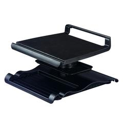 Laptop/LCD Monitor Station