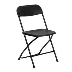 800 lb. Capacity Premium Black Plastic Folding Chair
