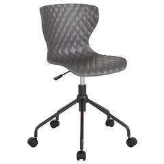 Brockton Contemporary Design Gray Plastic Task Chair