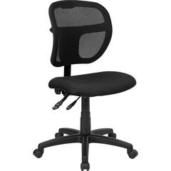 Mid-Back Black Mesh Swivel Task Chair with Back Height Adjustment