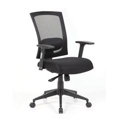 Taskmaster Office Chair