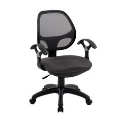 Midback Mesh Task Office Chair. Color: Black