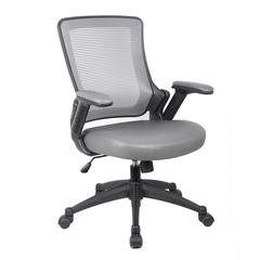 Mid-Back Mesh Task Office Chair with Flip Up Arms. Color: Gray
