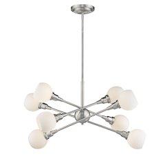 8 Light Pendant, Brushed Nickel