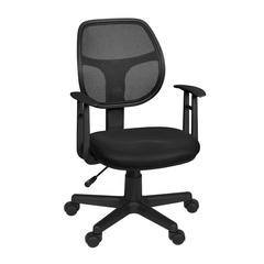 Carter Swivel Chair with Arms- Black