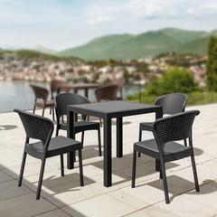 Daytona Wickerlook Square Dining Set 5 Piece Dark Gray with Side Chairs