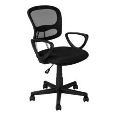Office Chair - Black Mesh Juvenile / Multi-Position
