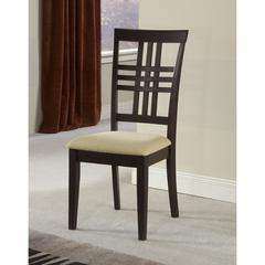 Tiburon Side Dining Chairs - Set of 2,