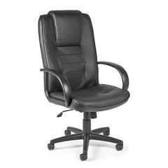 Promotional High-Back Leather Chair