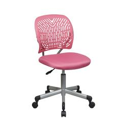 Designer Task Chair in Pink Fabric and Plastic Back