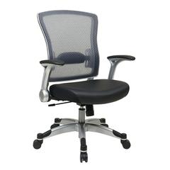 Executive Breathable Mesh Back Chair with Flip Arms