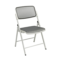 Deluxe Folding Chair With Beige ProGrid Seat and Back