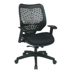 Unique Self Adjusting SpaceFlex Back Managers Chair