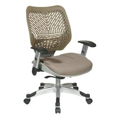 Unique Self Adjusting Latte SpaceFlex Back Managers Chair