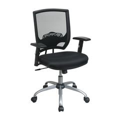 Screen Back Chair with Mesh Seat, Adjustable Arms and Silver Finish