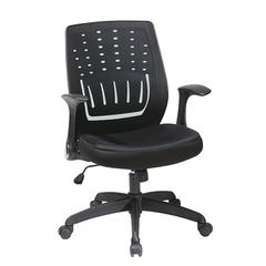 Work Smart Screen Back Chair with Contoured Plastic Arms