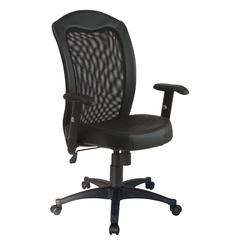 Screen Back Chair with Black Vinyl Trim and Leather Seat