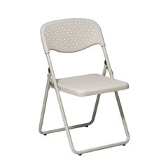 Office Star Folding Chair with Beige Plastic Seat and Back and Beige Frame. (4 Pack)