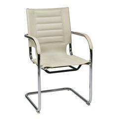 Trinidad Guest Chair