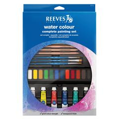 Complete Watercolor Painting Set