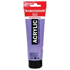 Royal Talens Amsterdam All Acrylic Standard Series 120ml Ultramarine Violet Light