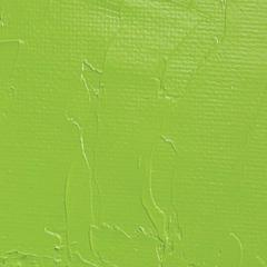 1980 CADMIUM GREEN 37ml