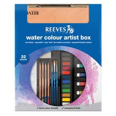Reeves Watercolor Box Set