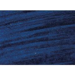 Handmade Oil Paint 37ml Prussian Blue