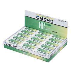 Tombow Mono NP Erasers Display