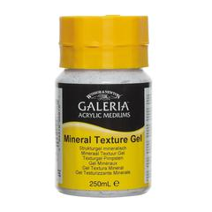 Acrylic Mineral Texture Gel