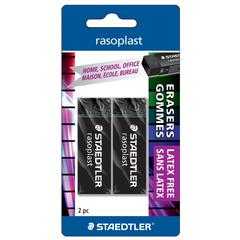 Black Erasers 2-Pack Blister