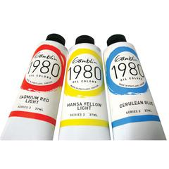 1980 HANSA YELLOW LIGHT 150ml