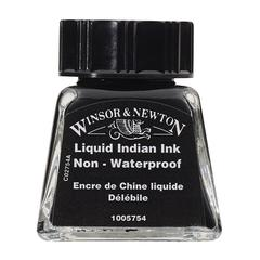 Drawing Ink 14ml Liquid Indian Ink