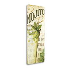 """""""Mojito"""" By Lisa Audit, Fine Art Giclee Print on Gallery Wrap Canvas, Ready to Hang"""
