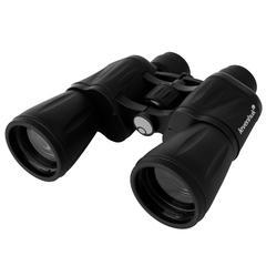 Atom 7x50 Binoculars