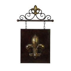 15 Inches Wide Metal Wall Decor