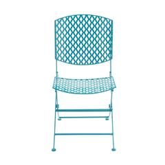 Benzara Scintillating Metal Folding Chair