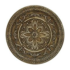 Benzara Metal Wall Décor With Floral Engravings