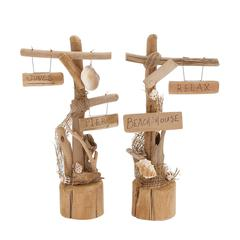 Benzara The Prettiest Driftwood Décor 2 Assorted
