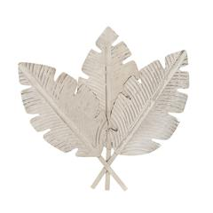 Benzara Superbly Designed Stainless Steel Leaf Decorative