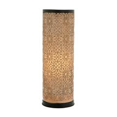 Benzara Trendy Metal Paper Table Lamp