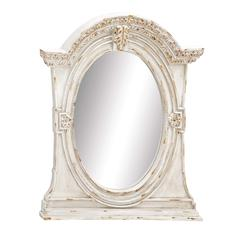 Benzara The Cool Wall Mirror