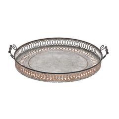 Antique Styled Fancy Metal Tray