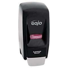 GOJO Bag-In-Box Liquid Soap Dispenser 800-ml, 5 3/4w x 5 1/2d x 11 1/8h, Black