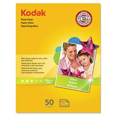 Photo Paper, 6.5 mil, Glossy, 8-1/2 x 11, 50 Sheets/Pack