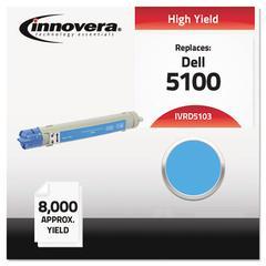 Innovera Compatible 310-5810 (5100) High-Yield Toner, Cyan