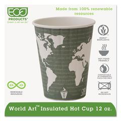World Art Renewable & Compostable Insulated Hot Cups - 12oz., 40/PK, 15 PK/CT