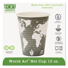 World Art Renewable Compostable Hot Cups, 12 oz., 50/PK, 20 PK/CT