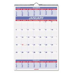 Three-Month Wall Calendar, 15 1/2 x 22 3/4, 2017